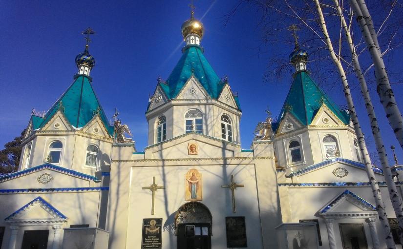 Храм Покрова Божьей Матери